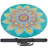 Yogamat коврик для йоги круглый замшевый каучуковый двухслойный 3мм Record FI-6218-3-C