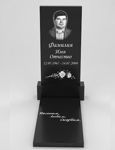 Гранітний пам'ятник з надгробною плитою (100-50-5) ПРО-01\2 НП
