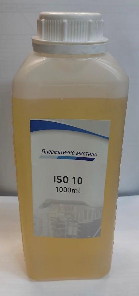 Масло для пневматики ISO 10 (1 літр)