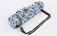 Сумка для йога коврика Yoga bag FODOKO FI-6972-6
