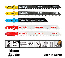 Універсальний набір полотен для електролобзика по дереву та металу Yato YT-3445