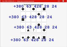AON test (doehle.maptq.com)