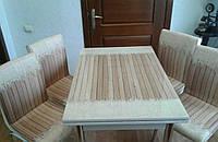 """Обеденный комплект стол и 4 стула """"Плед на досках"""" стекло 70*110 (Лотос)"""