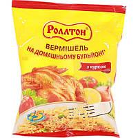 """Вермишель куриная """"РОЛТОН"""" 60 г"""