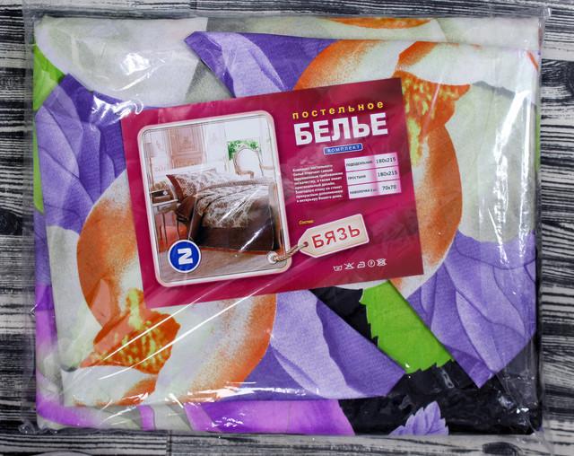 Двуспальное постельное белье с орхидеями