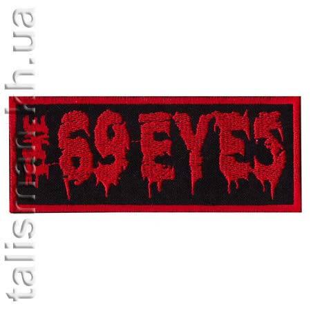 THE 69 EYES-2 (лого) - нашивка с вышивкой, фото 2