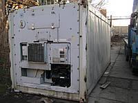 Продам 20 футовый рефконтейнер рефрижератор холодильник
