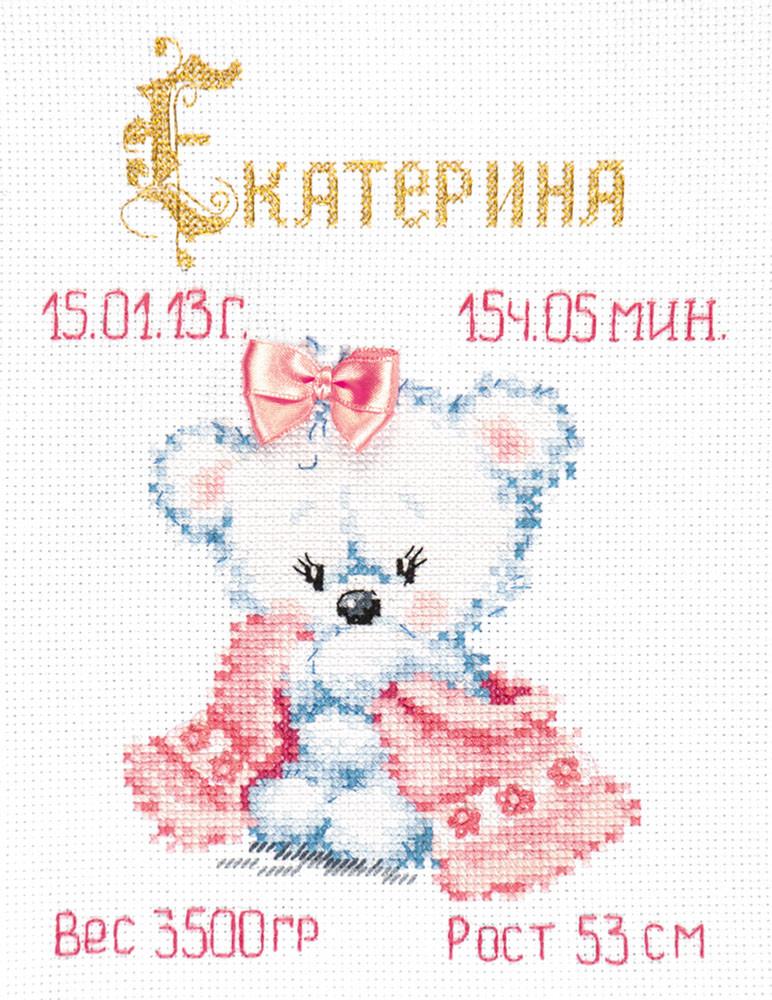 Набор для вышивания Чудесная игла Моя малышка! (80-02)