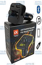 Автомобільний FM-модулятор, трансмітер з екраном, автомодулятор FM для автомобіля 12/24v