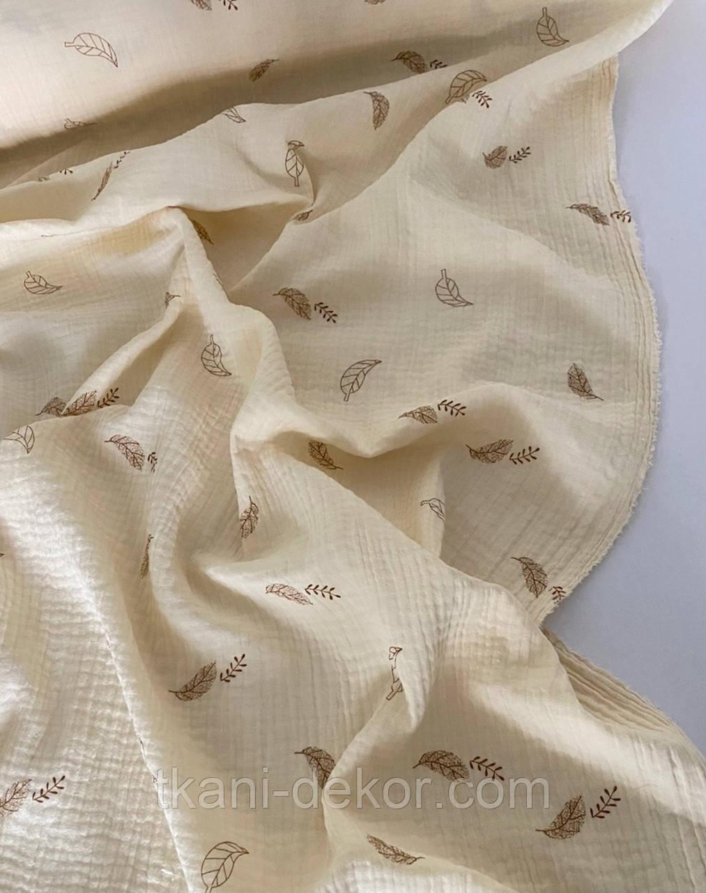 Муслин (хлопковая ткань) перышки коричневые на ванили