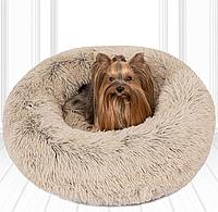 Лежак для маленьких собак и кошек спальные места для домашних животных пушистая лежанка диаметр 40 см.