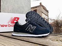 Мужские кроссовки New Balance 574 Blue White синие с белым