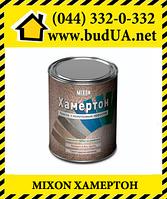 Краска с молотковым эффектом MIXON ХАМЕРТОН - 101 17 кг