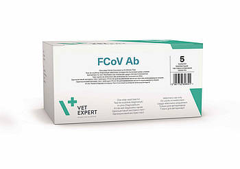 Экспресс-тест VetExpert FCoV Ab антитела коронавируса котов, 5 шт