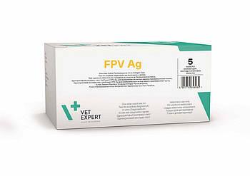 Экспресс-тест VetExpert FPV Ag вирус панлейкопении котов, 5 шт