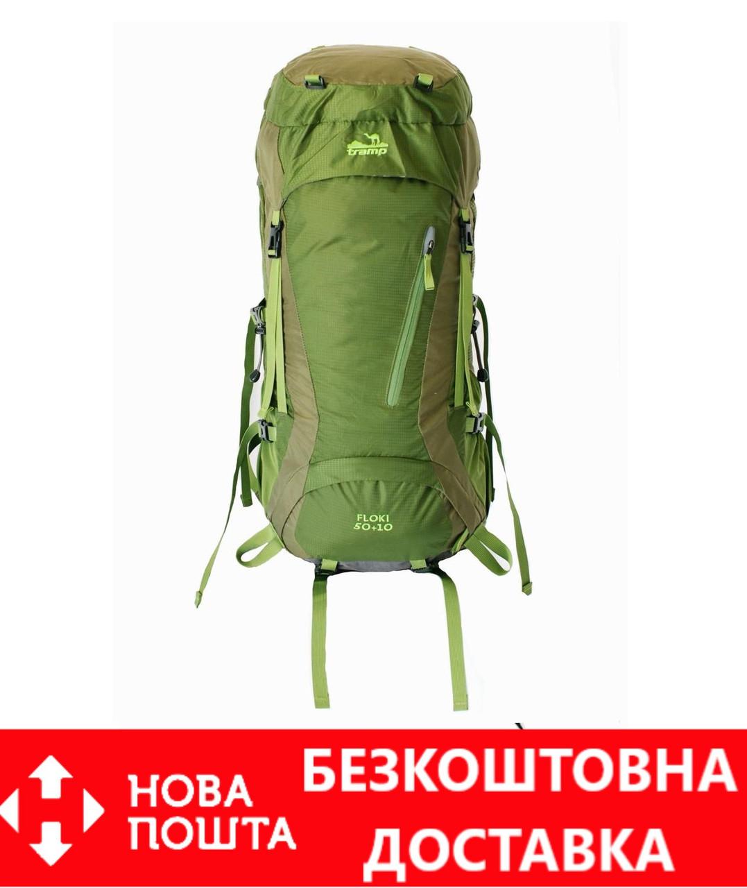 Туристический рюкзак Tramp Floki 50+10 зеленый TRP-046--green