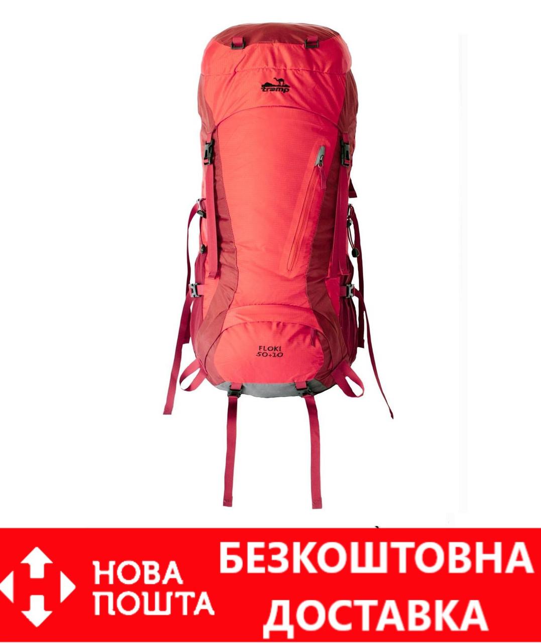Туристический рюкзак Tramp Floki 50+10 красный TRP-046-red