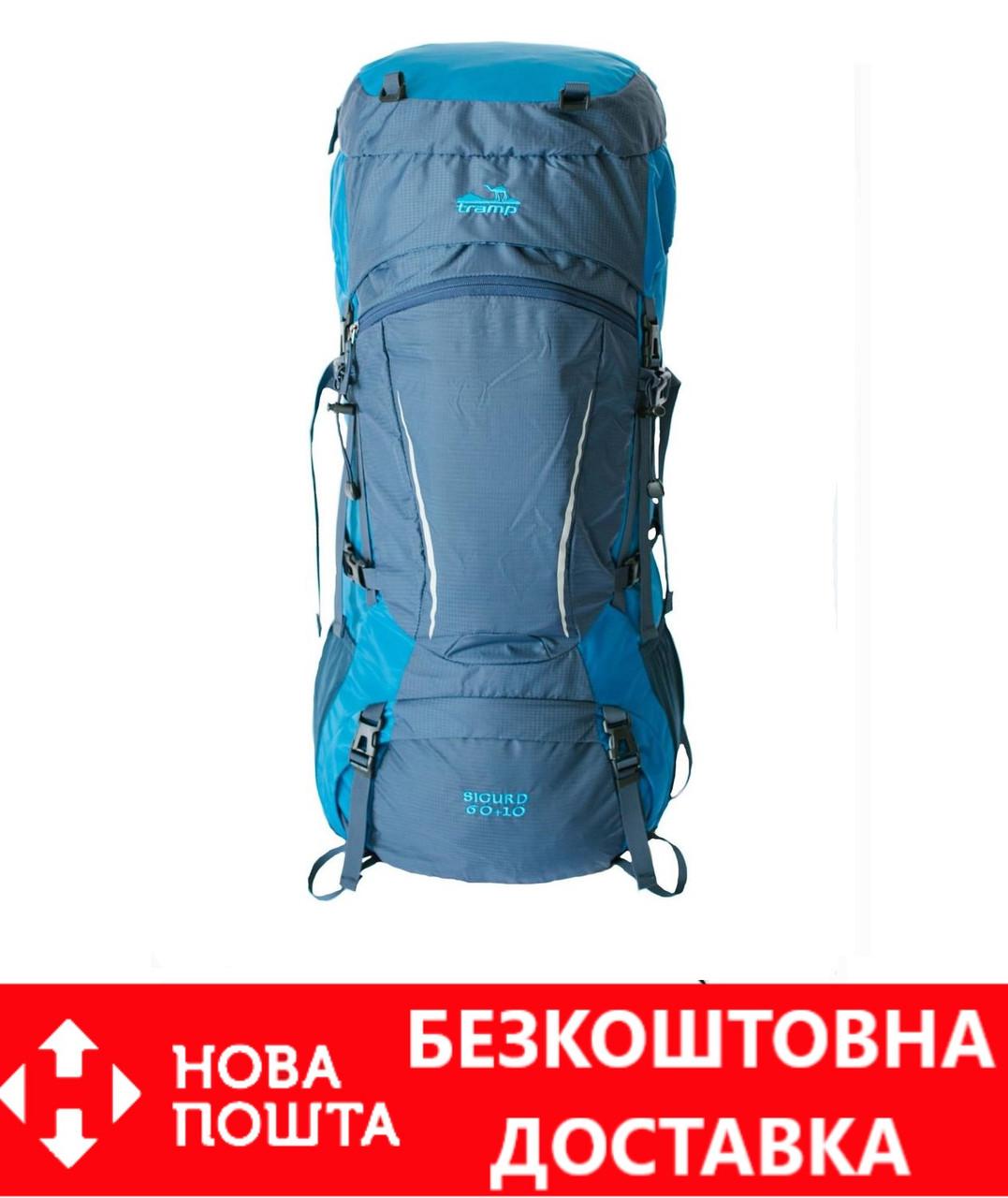 Туристичний рюкзак Tramp Sigurd 60+10 синій TRP-045-blue