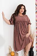 Женское платье летнее в горох Ткань:софт Цвет: Бутылка ,мокко ,чёрный Размеры 48-50,52-54,56-58,60-62