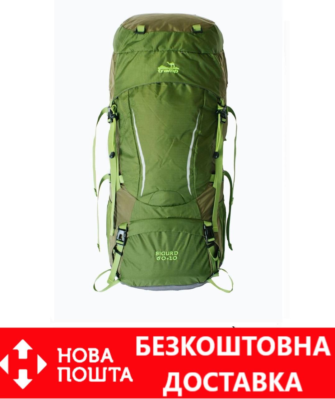 Туристичний рюкзак Tramp Sigurd 60+10 зелений TRP-045-green