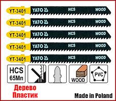 Набір полотен для електролобзика по дереву і пластику Yato YT-3401