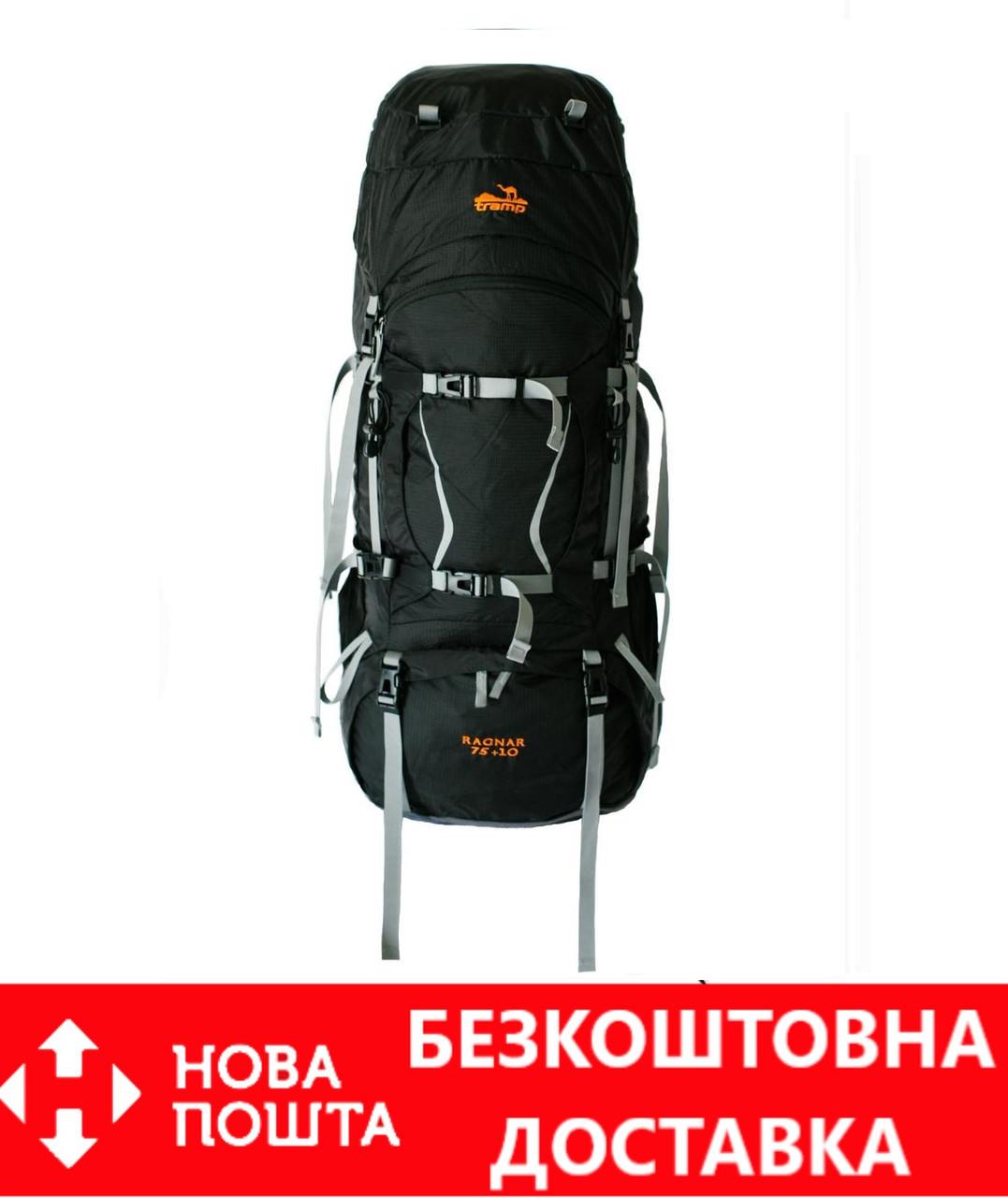 Туристический рюкзак Tramp Ragnar 75+10 черный TRP-044-black