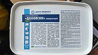 """Засіб дезинфікуючий """"Даноксин"""" концентрат 200 саше (5 г)"""