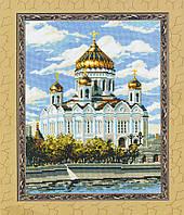 Набор для вышивания Риолис Храм Христа Спасителя (0303)