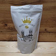 Кофе в зернах купаж 30% арабики 70% робусты Royal Story white 250г