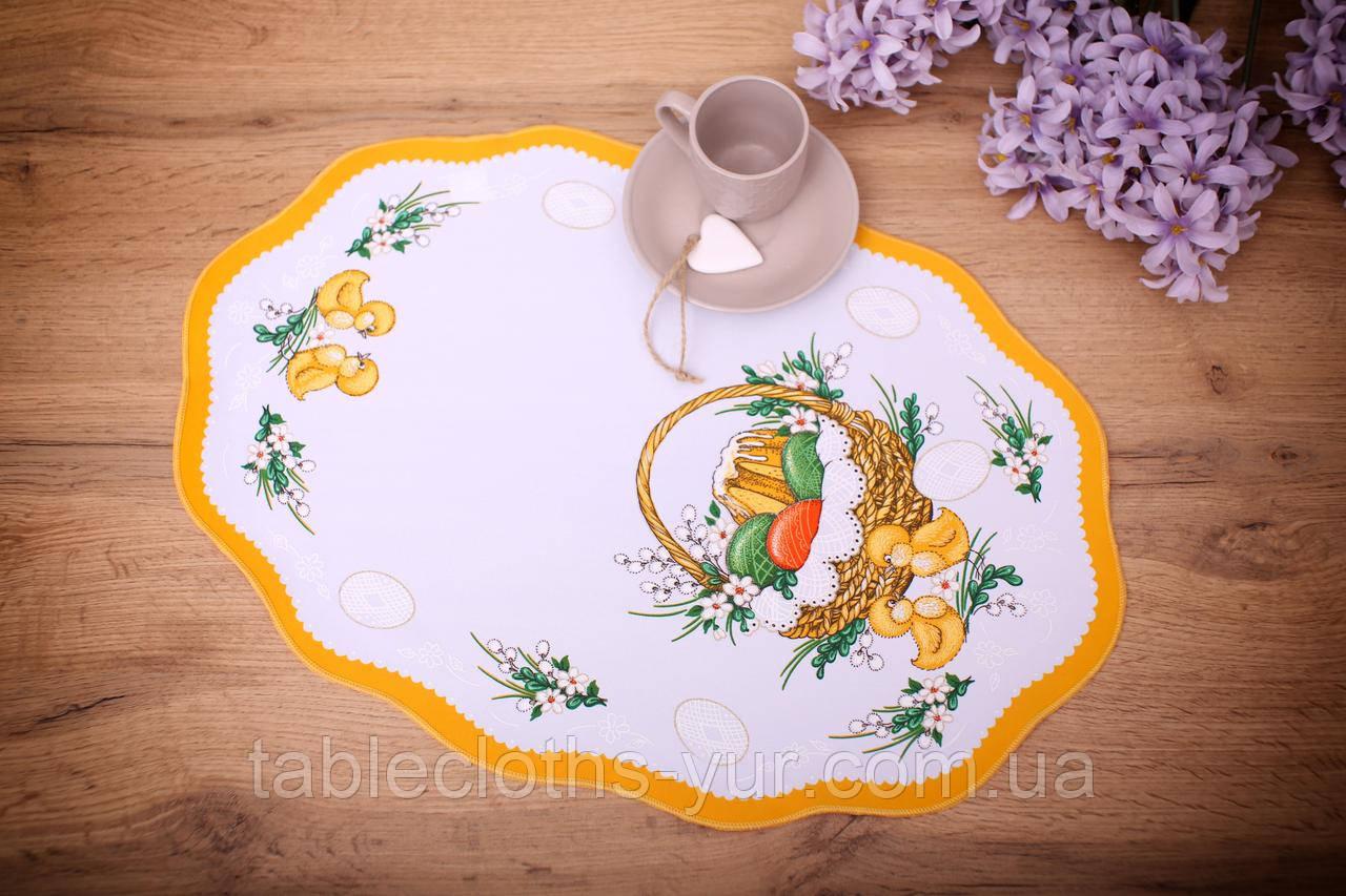 Салфетка Великодня 33-48 «Пасхальний Кошик» Жовтий візерунок Біла