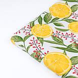 """Ранфорс шириною 240 см з принтом """"Барбарис та дольки лимона"""" на білому (№3391), фото 4"""
