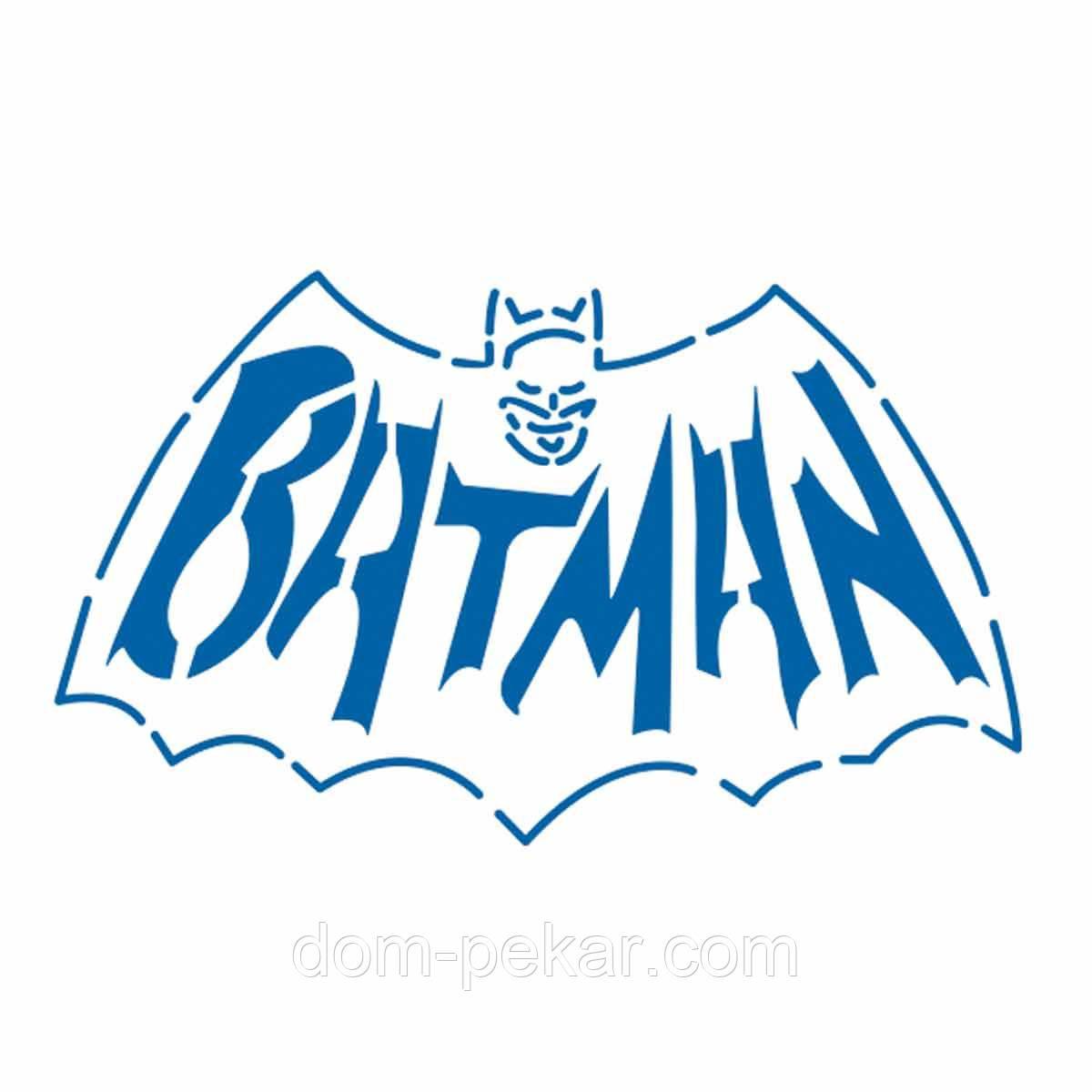 Бэтмен Лого трафарет для пряников 11*6,5см (TR-2)