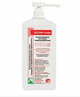 АХД 2000 экспресс, 1000 мл (средство для дезинфекции рук, кожи и медицинских приборов)