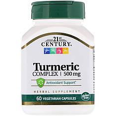Комплекс з куркумою, 500 мг, 60 вегетаріанських капсул 21st Century
