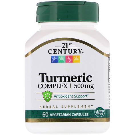 Комплекс з куркумою, 500 мг, 60 вегетаріанських капсул 21st Century, фото 2
