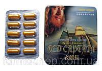 Старый капитан - натуральный препарат для повышения потенции