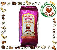 Рис Басматі Lal Qilla Majestic не пропаренний мішок 1 кг
