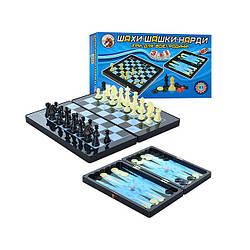 Набор игр шахматы, шашки, нарды MC 1178/8899