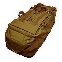 Транспортная сумка-рюкзак 100L, койот. НОВАЯ, UA.