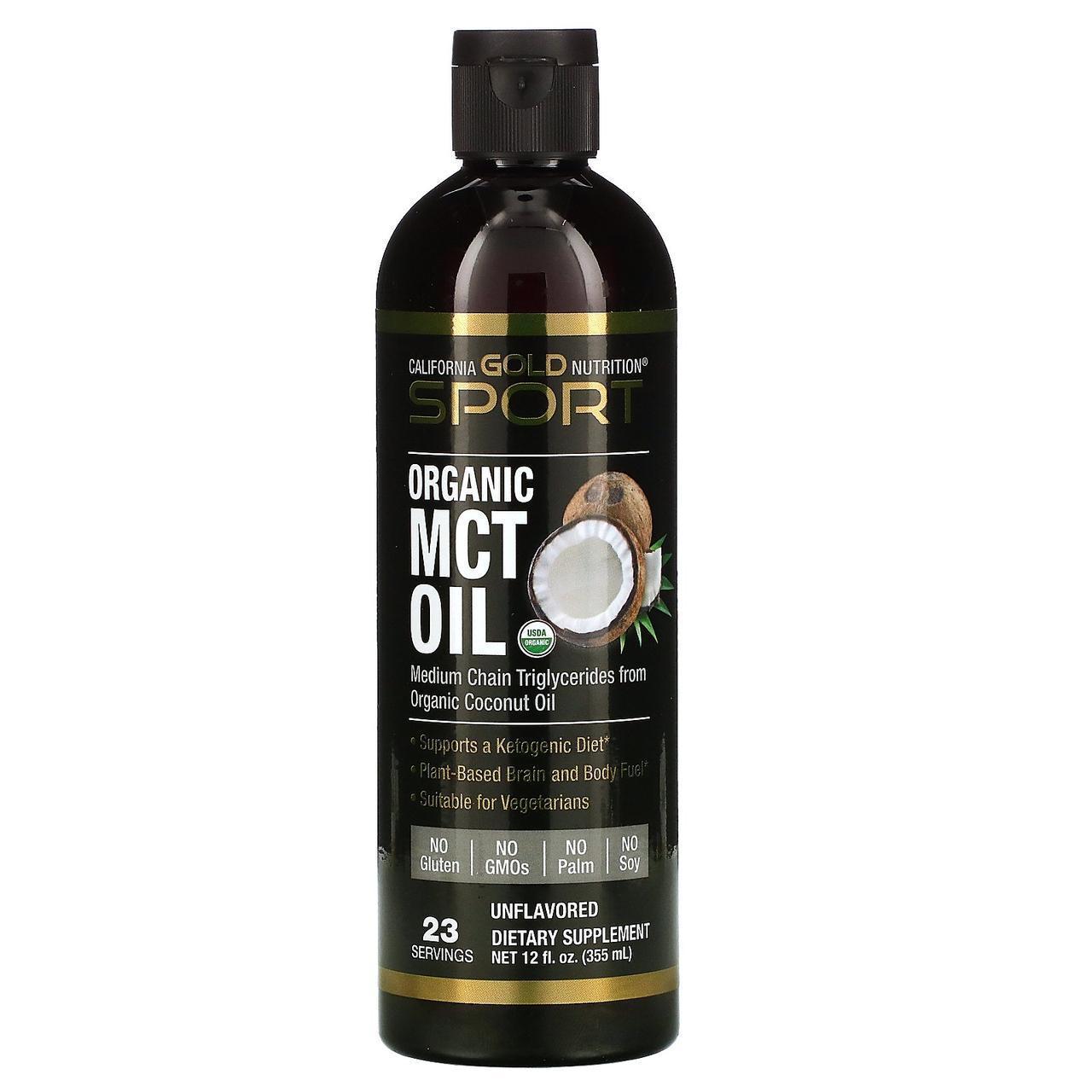 Органическое масло MCT, неароматизированное, 355 мл California Gold Nutrition, SPORTS