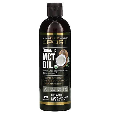 Органическое масло MCT, неароматизированное, 355 мл California Gold Nutrition, SPORTS, фото 2