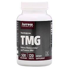 ГММ, Trimethylglycine, 500 мг, 120 таблеток, Jarrow Formulas