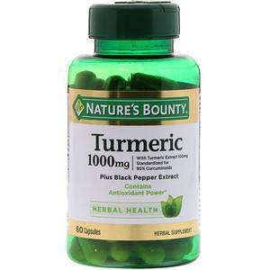 Куркума, куркумін 1000 мг, 60 капсул nature's Bounty, фото 2