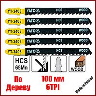 Набір полотен для електролобзика по дереву швидкий,грубий різ Yato YT-3403