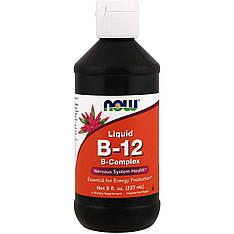 Вітамін В12 рідкий, комплекс вітаміну B (237 мл) Now Foods,