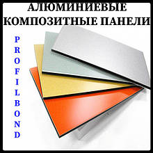 Алюмінієві композитні панелі PROFILBOND