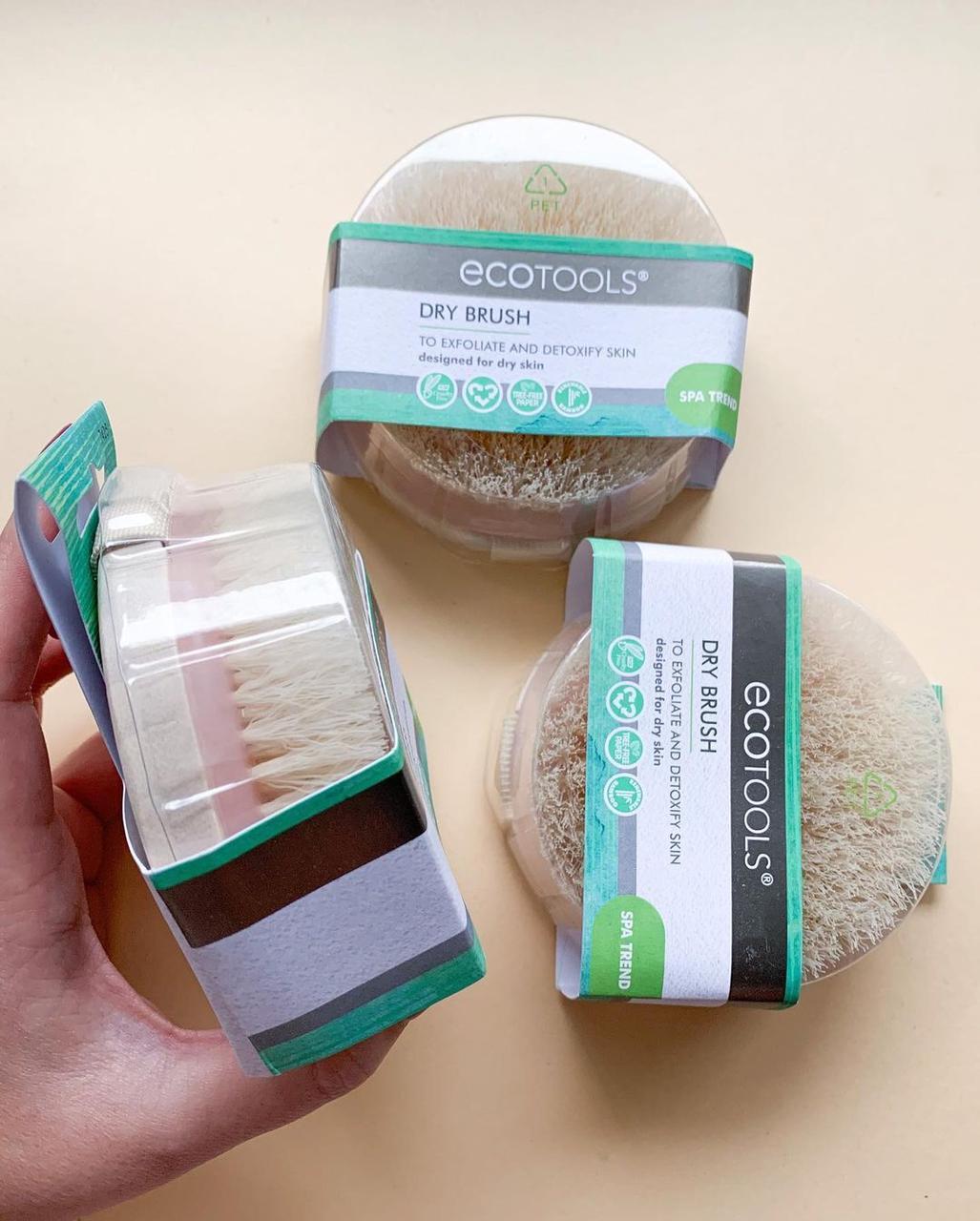 Щітка для сухого масажу, 1 штука EcoTools