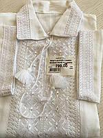 Вишиванка українська для хлопчика 7-8 років комір 31 білий льон ручна робота короткий рукав біла по білому, фото 1