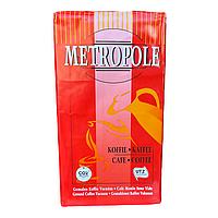 Кава мелена Metropole Cafe / Coffee 500 г