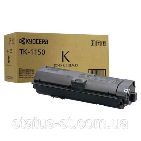 Заправка картриджа Kyocera TK-1150 для Kyocera P2235dn, P2235dw, M2135dn, M2635dn, M2735dw, фото 2
